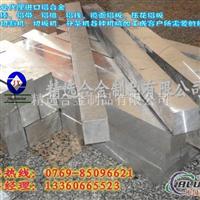 7072铝板,进口高硬度铝板