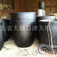 铝锭熔化炉