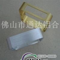 供应 折弯箱包铝合金 氧化铝合金