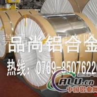 进口6061铝卷 进口6061铝卷