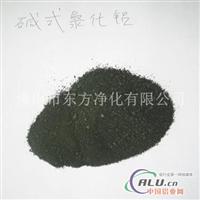 碱式氯化铝价格,碱式氯化铝厂家