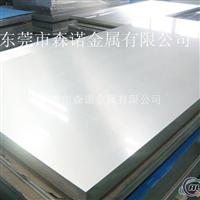 5083国产铝合金标准
