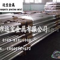 7075耐磨铝棒 7075易加工铝棒