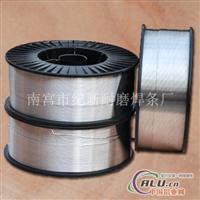 HL312銀焊絲、銀焊片、銀焊環