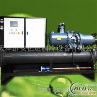 冷水機廠家冷水機報價冷水機參數表