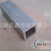 LY12铝方管 角铝 矩形铝管铝方管