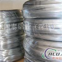 5383挤压铝合金线6063铝焊丝现货