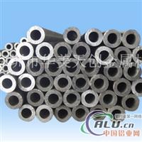 供应2011铝合金板硬铝板6063铝管