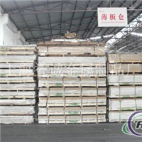 供应5052H32进口铝板较新报价