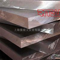 超平铝板PLANOXAL50