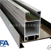 铝门品牌 铝门型材 氧化铝材加工厂家