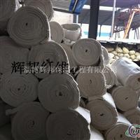 高铝陶瓷纤维针刺毯 硅酸铝毯