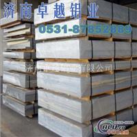 铝板厚度5754铝板价格