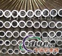6061铝管批发6061国标拉花铝管