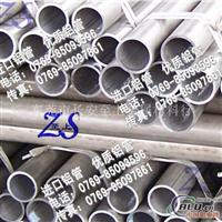6061T6151高精密铝管