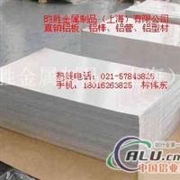 3003铝板     3003H112铝板厂家