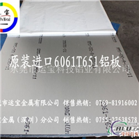 AL2024高耐磨铝板 耐冲击铝合金