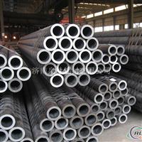 无缝铝管厂家生产