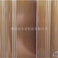 推拉窗 鋁門型材 鋁材加工廠家