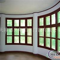 意式75系列铝木复合窗