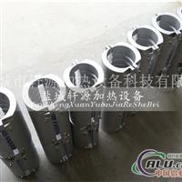 供应铸铝加热器 轩源科技