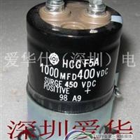 1000MFD400VDC电容