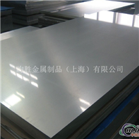 超厚铝板2011可以任意切割尺寸
