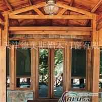 榫卯结构铝木复合门窗