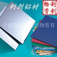 工业铝棒合金易切削6061铝棒