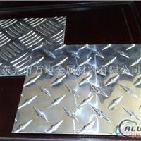 6065花纹铝板 阿里免拿样