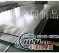 超厚铝板5052可以任意切割尺寸