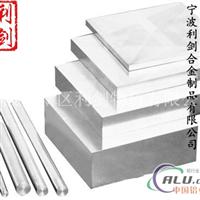 厂家批发 纯铝板1060 氧化铝板