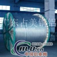 铝绞线生产厂家铝绞线规格齐全