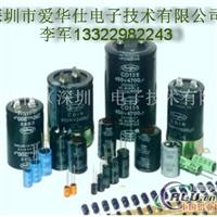 7200MFD500VDC電容