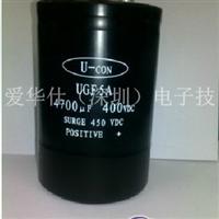4300MFD400VDC电容