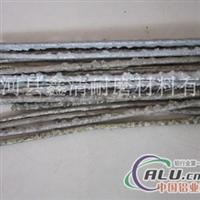 YD合金焊條價格 YD合金焊條型號