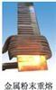 离合器淬火设备 高频处理设备