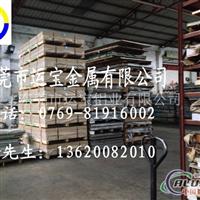 AA1100挤压铝板 AA1100光滑铝板