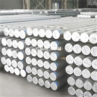 5050 鋁棒專業生產