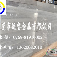 AA1100氧化铝板 AA1100防锈铝板