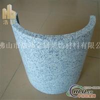 氟碳石纹铝单板 铝单板厂家