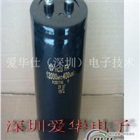 11000MFD400VDC电容