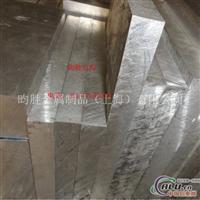 超厚铝板2024可以任意切割尺寸