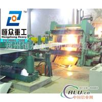 铝锭铝液到铝板生产设备铸轧机