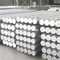 現貨供應1060 鋁棒廠家直銷