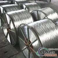 1100高纯铝线 厂家直销