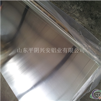 平陰興安鋁業鋁板銷售