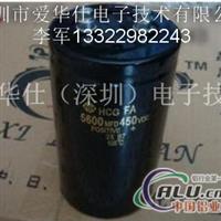 5800MFD450VDC电容