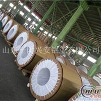 兴安铝业铝卷销售