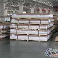 A6061T651進口鋁板6061價格